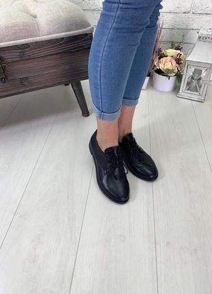 36-41 рр туфли на шнурках низкий ход натуральная кожа/замша2 фото