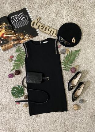 Распродажа!!! актуальное базовое платье с декором на плечах №126