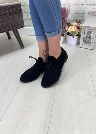 36-41 рр туфли на шнурках низкий ход натуральная кожа/замша8 фото