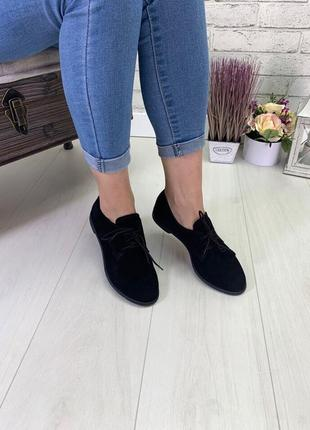 36-41 рр туфли на шнурках низкий ход натуральная кожа/замша6 фото