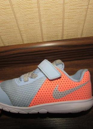 Nike кросівки 17.5 см стєлька