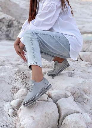 Женские замшевые серые кроссовки кеды