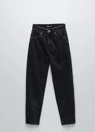 Джинсы zara mom fit джинсы zara mom баталы 💯%cotton