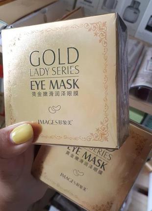 Золотые патчи для глаз.