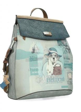 Вишуканий рюкзак dogs by beluchi