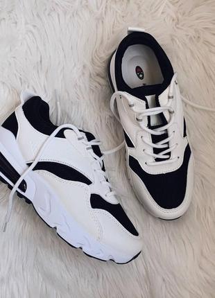Біло-чорні кросівочки з балоном 🖤🤍