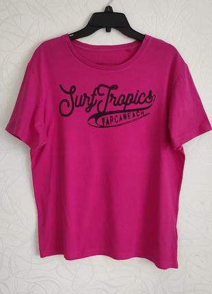 Малиновая, ярко-розовая  натуральная футболка