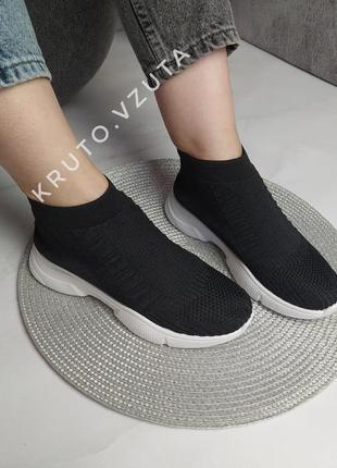 Удобные чёрные женские текстильные кроссовки