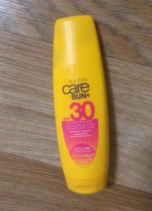 """Солнцезащитный увлажняющий лосьон для тела avon care sun+ spf 30 """"нежная защита"""""""