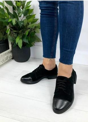 36-41 рр туфли на шнурках низкий ход натуральная кожа/замша3 фото