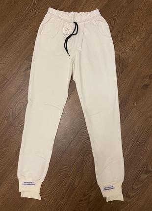 Спортивные штаны светлые, джогеры молочные, штани спортивні світлі