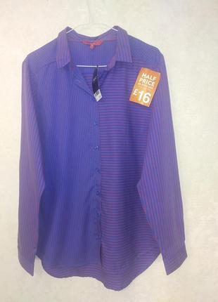 Еффектная рубашка,блуза