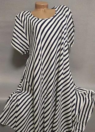 Платье с натуральной ткани штапель размер универсальный подходит на 52-58