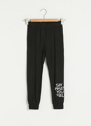 Спортивные штаны lc waikiki  для девочки
