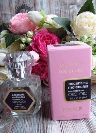 Тестер/ унисекс/ духи/ стойкие / качество люкс оаэ парфумерия ☑️