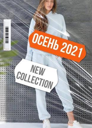 Прогулочный костюм осень 2021 новинка