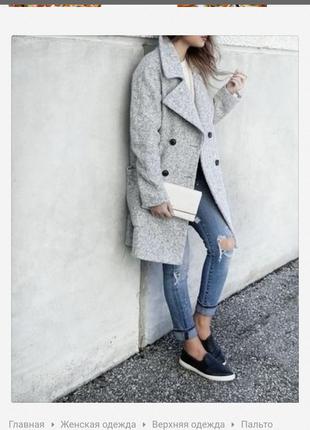 Пальто zara basik