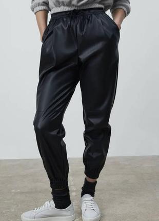 Стильные кожаные джогеры, брюки высокая посадка zara