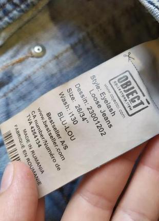 Классные джинсы 26\343 фото