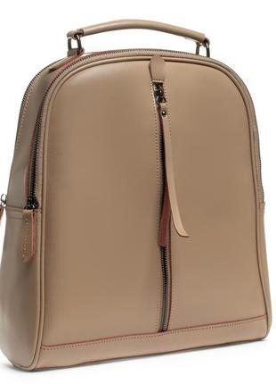 Молодежный женский рюкзак из натуральной плотной кожи