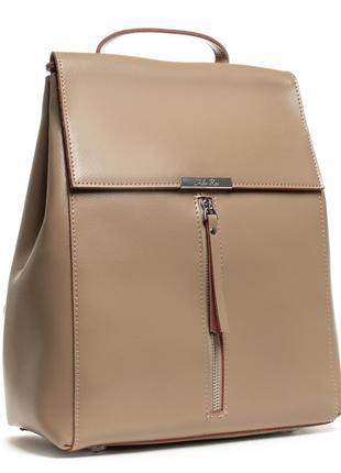 Стильный женский рюкзак из натуральной плотной кожи
