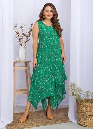 Лёгкое, летнее платье миди из хлопка, 3 расцветки.