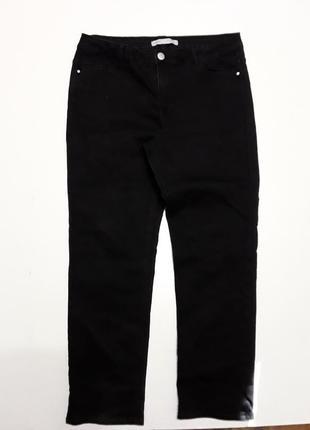 Фирменные стрейчевые джинсы