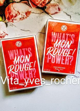 Великий розпродаж!🌷жіноча парфумована вода mon rouge! ив роше yves rocher