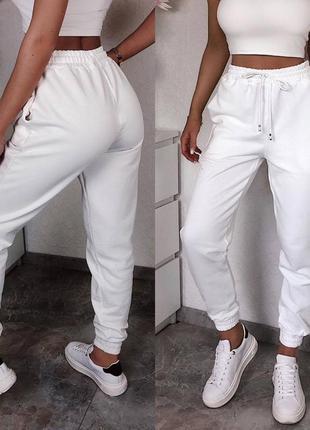 Белые штаны , белые джогеры , джоггеры, штаны на резинке  50