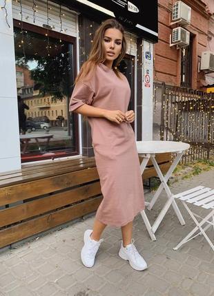 Трендовое базовое платье - футболка миди, цвет - капучино, трикотажное платье оверсайз