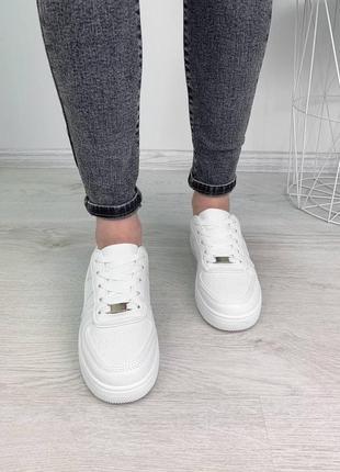 Кросівочки форс🤍