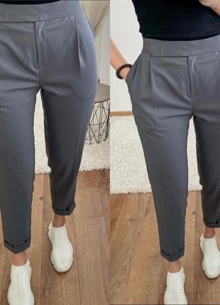 Стильные классические брюки прямого кроя, серые, черные