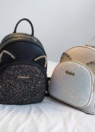 Женский городской прогулочный рюкзак с блестками ушками детский