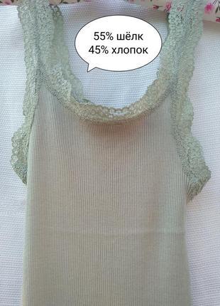 Бесшовная майка из шелка и хлопка в рубчик от датского бренда rosemunde