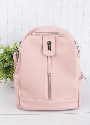 Розовый рюкзак эко кожа
