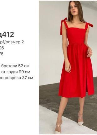 Платье лён5 фото