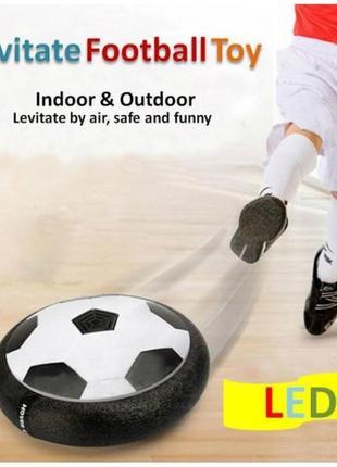 Летающий аеро футбольный воздушный мяч диск для дома с подсветкой ховербол hoverbal