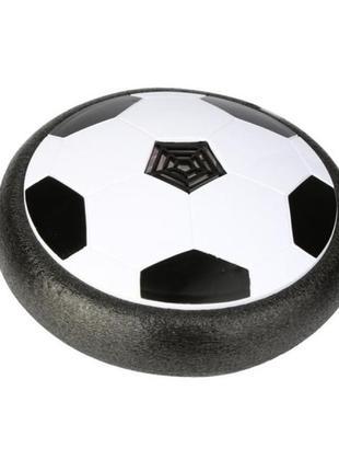 Аэрофутбол hover ball на батарейках