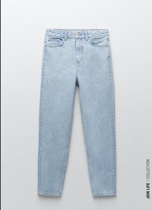 Mom джинси zara
