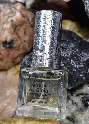 ✨женская парфюмерная  вода giorgio armani acqua di gioia✨
