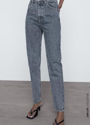 Класичні джинси mom zara