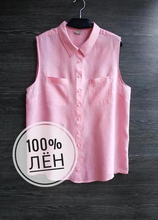 Льняная рубашка без рукавов m&co.