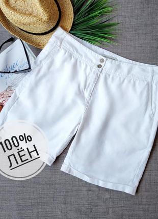 Белые льняные шорты laura ashley.