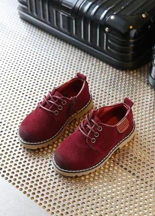 Модные стильные туфли для мальчика