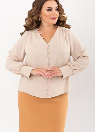 Бежевая блуза с пуговицами батал, 71825
