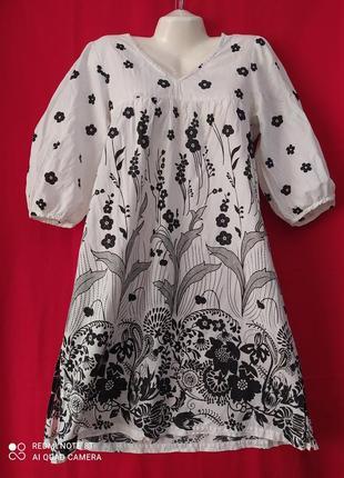 Платье в чёрные цветы vero moda