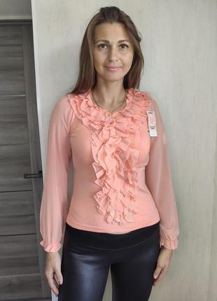 Блузка женская персиковая  !(0707)