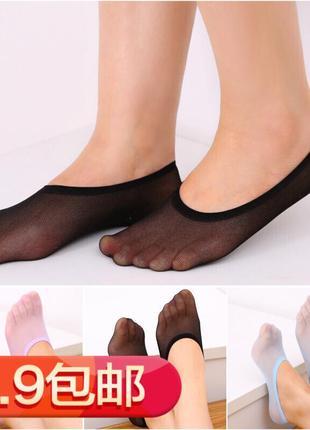 Безразмерные носочки-следки