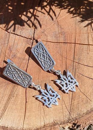 Серьги с гербом украины из серебра