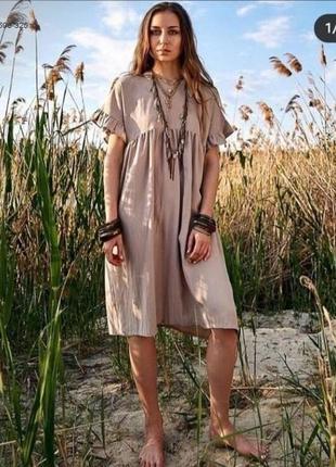 Бежевое летнее платье из смеси льна